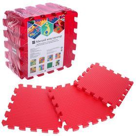 Детский коврик-пазл (мягкий), 9 элементов, толщина 1,8 см, цвет красный, термоплёнка