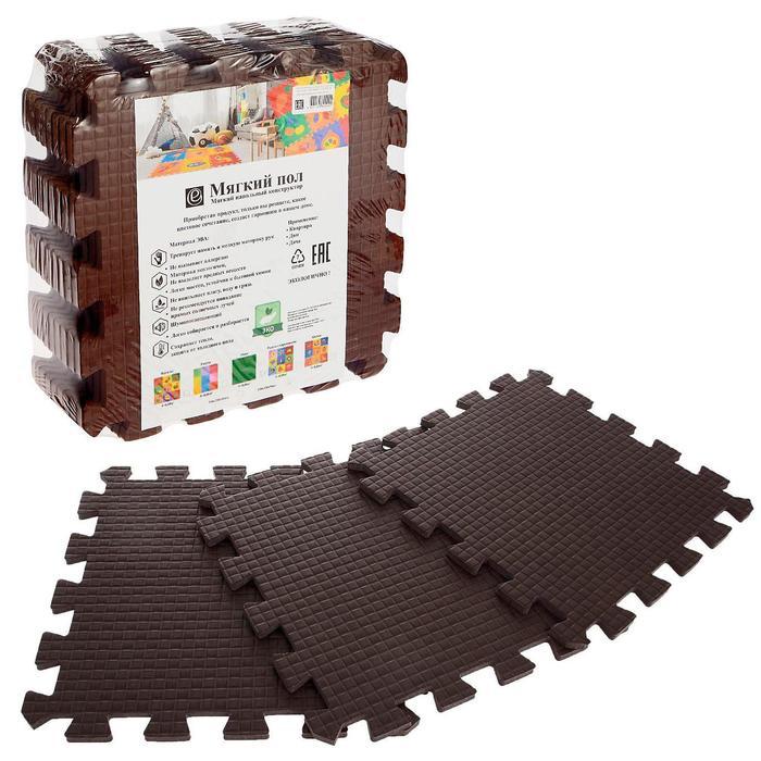 Детский коврик-пазл (мягкий), 9 элементов, толщина 0,9 см, цвет коричневый, упаковка МИКС - фото 105594610