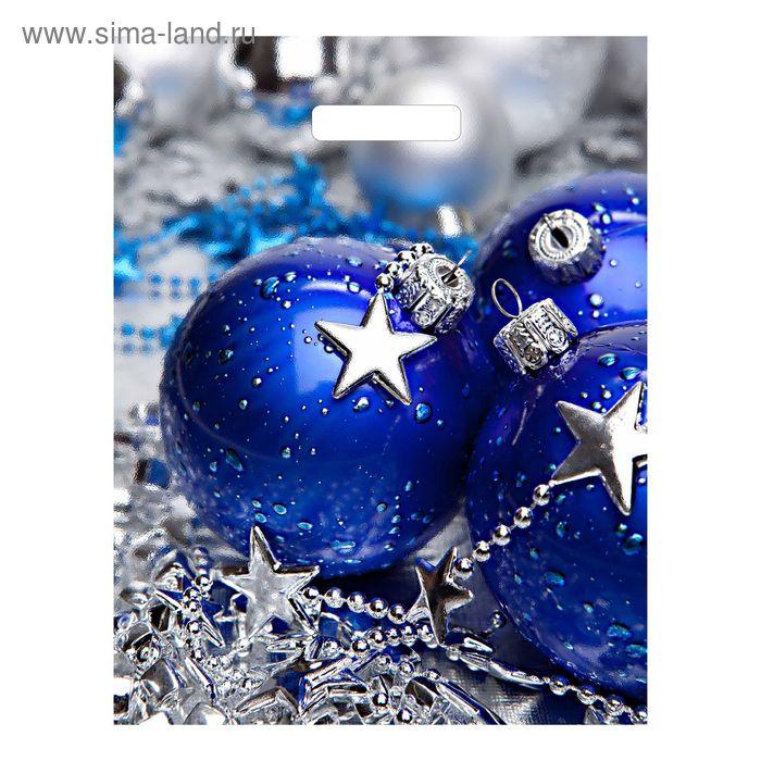 """Пакет """"Синие шары NEW"""", полиэтиленовый с вырубной ручкой, 45 х 38 см, 60 мкм"""