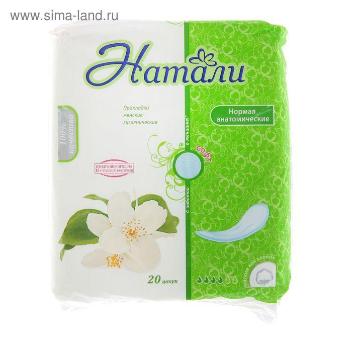 Прокладки «Натали» Normal анатомические Soft, 20 шт/уп