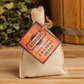 Запарка банная натуральная оздоровительная Ежевика сизая 30 гр Ош