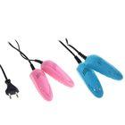 Сушилка для детской обуви электрическая Irit IR-3707, 10 Вт, МИКС