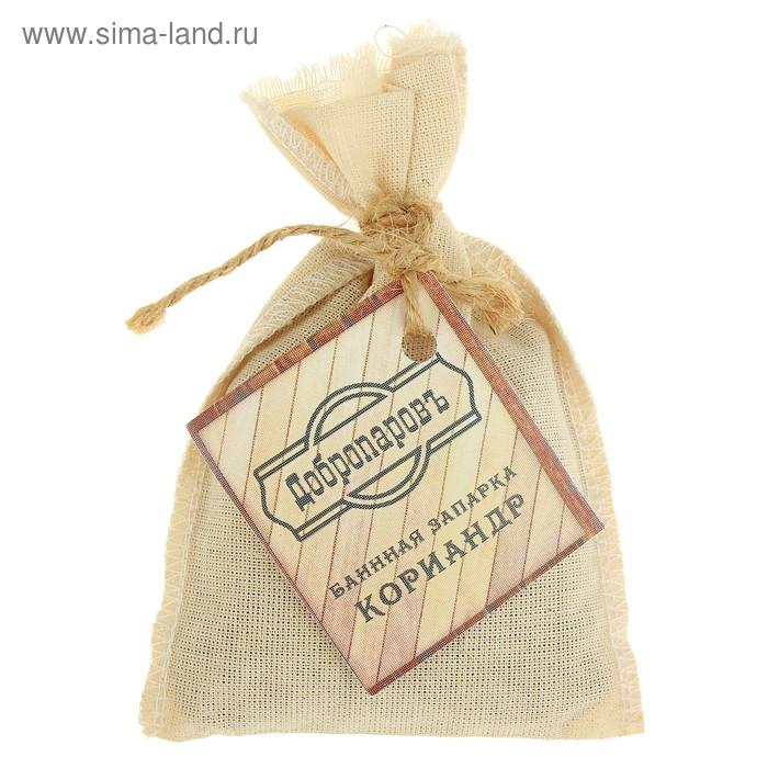 Запарка банная натуральная оздоровительная Кориандр (семена) 30 гр