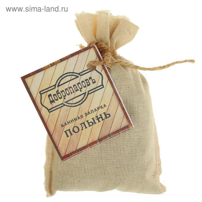 """Запарка банная натуральная оздоровительная """"Полынь"""" 30 гр"""