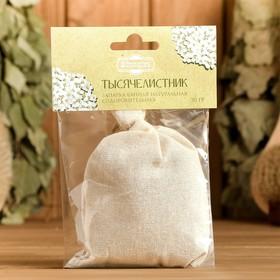 Запарка банная натуральная оздоровительная Тысячелистник 30 гр