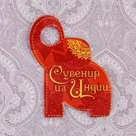 """The housekeeper is """"the Golden key to success"""""""
