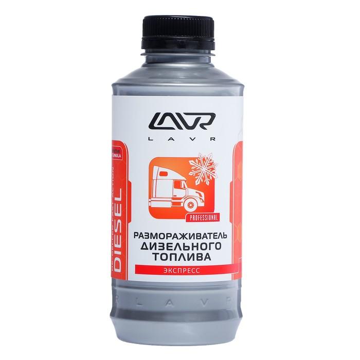 Размораживатель дизельного топлива LAVR, 1 л, бутылка