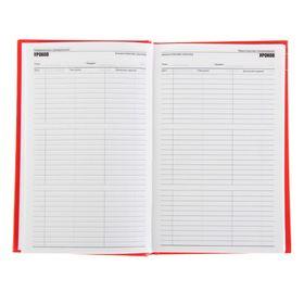 A5 teacher's diary, 128 sheets,