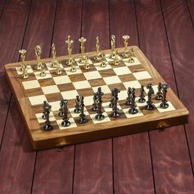 Chess brass Premium
