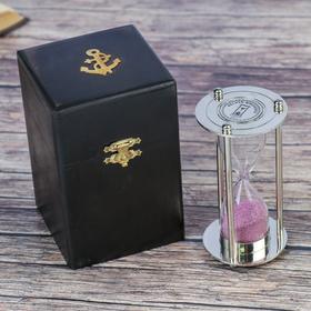 "Gift hourglass in a dark box (3 min) ""Relief"""