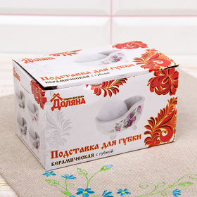 """Stand 250 ml with bath sponge """"Orchids"""""""