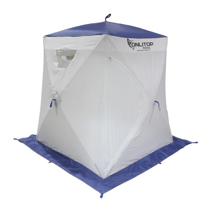 Палатка «Призма Люкс» 150, трёхслойная, цвет белый/синий