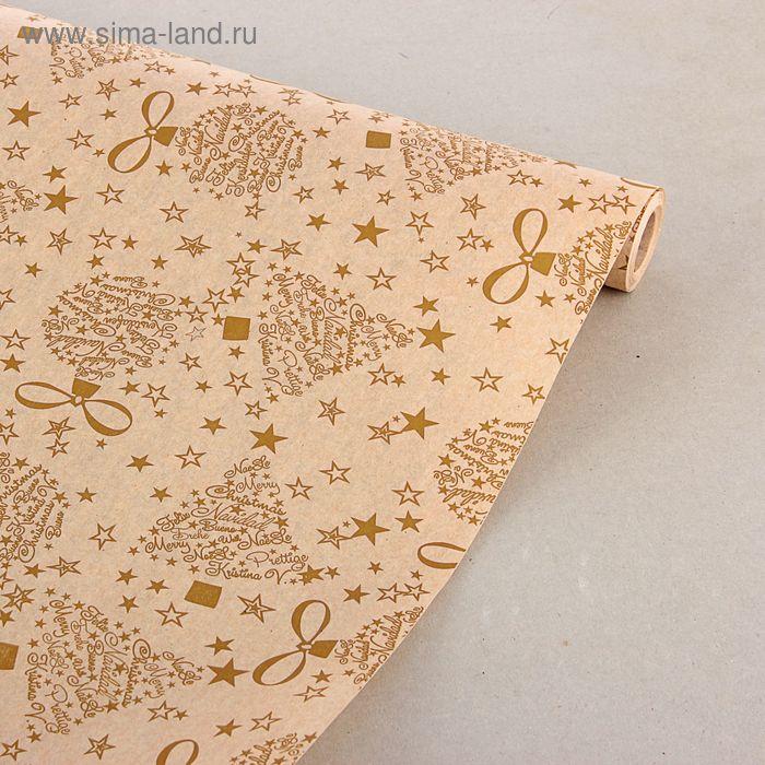 """Бумага упаковочная крафт """"Новогоднее золото"""" 0,7 x 10 м"""