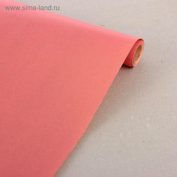 """Бумага упаковочная крафт """"Розовый"""" 0,7 x 10 м"""