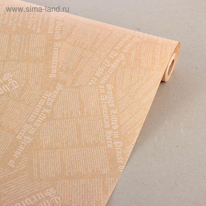 """Бумага упаковочная крафт """"Газета"""" белый 0,64 x 10 м, 75 г/м2"""