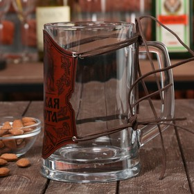 Beer mug with a cover