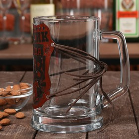 Beer mug with case
