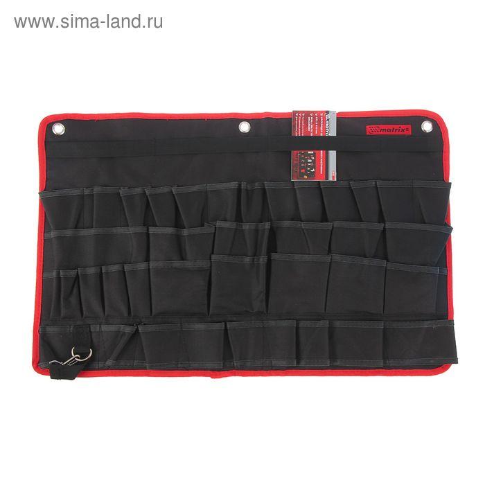 Раскладка для инструмента MATRIX, настенная 675 мм х 450 мм