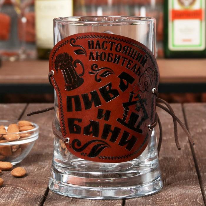 """Пивная кружка с чехлом """"Настоящий любитель пива и бани"""" 660 мл"""