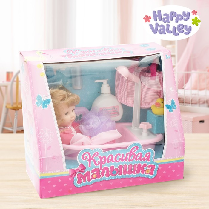 """Pups stuffed """"Baby"""" in the bath with the shower function, with accessories, BONUS cardboard doll cut-out clothes for dolls"""