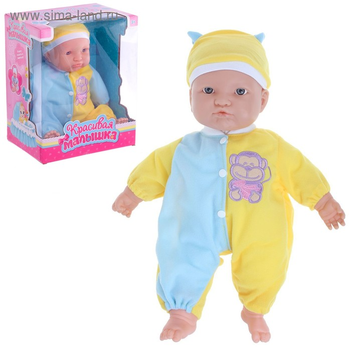 """Пупс мягконабивной """"Мой малыш"""", БОНУС - картонная куколка, вырезная одежда для куклы"""