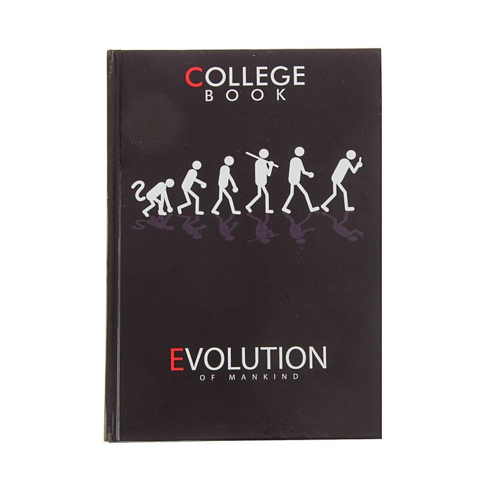 College notebook A5, 160 sheets cage