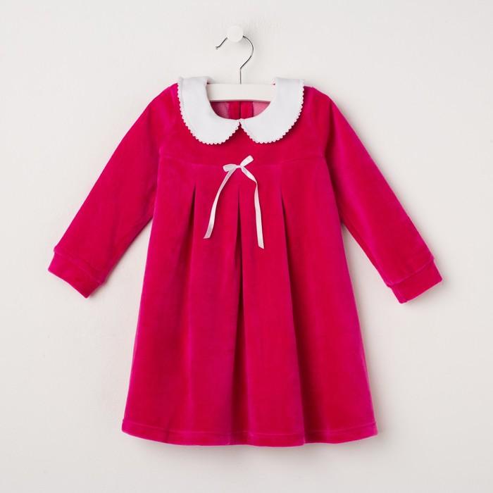 Dress for girls, height 92 cm (54), crimson color