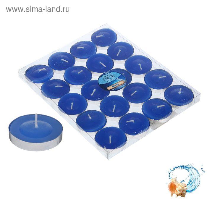 Свечи восковые в гильзе (набор 20 шт.), аромат океан