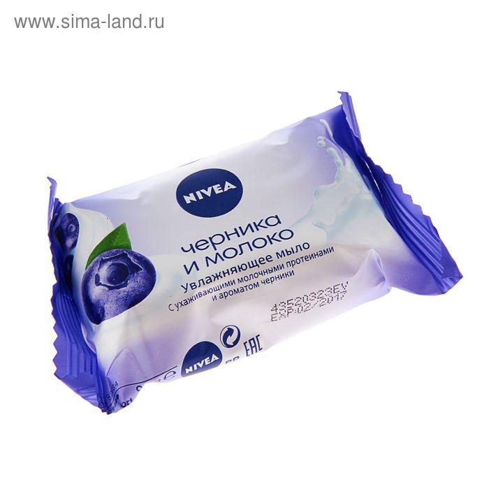 """Мыло Nivea """"Черника и молоко"""", 90 гр"""
