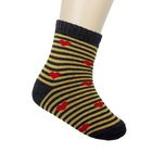 Носки детские махровые ES-9, цвет желтый, размер 20-22