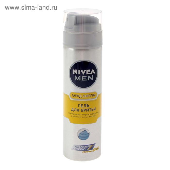 """Гель для бритья Nivea """"Заряд энергии"""", 200 мл"""