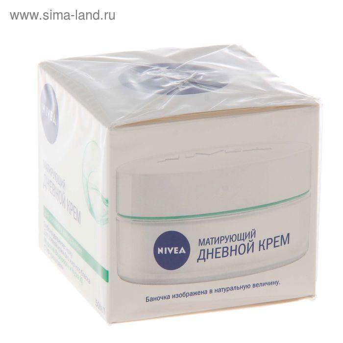 Крем для лица матирующий Nivea, дневной, 50 мл