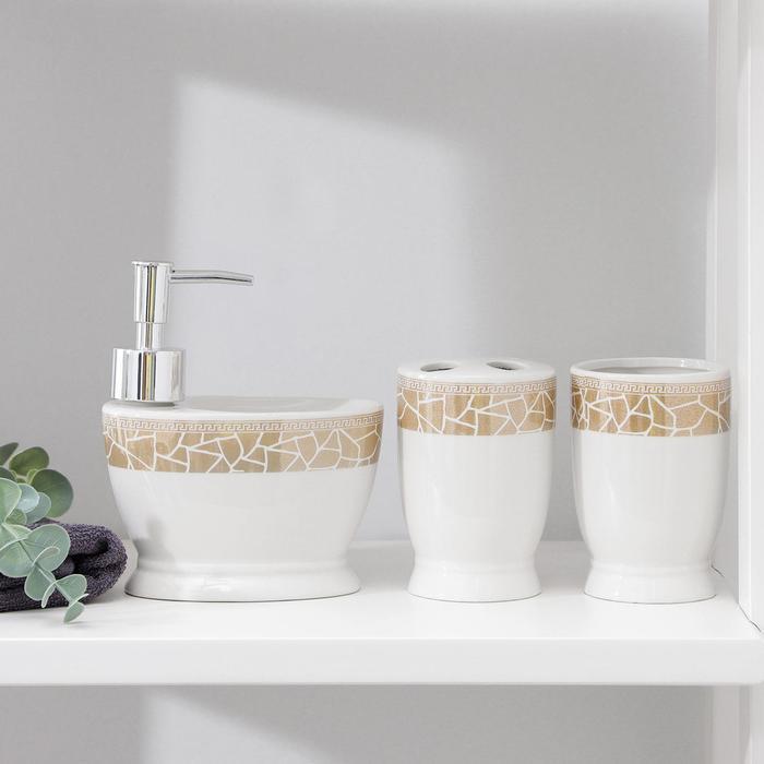 """Набор аксессуаров для ванной комнаты, 3 предмета """"Мрамор"""""""