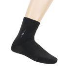 Носки мужские махровые EL-20, цвет черный, размер 31