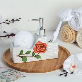 {{photo.Alt || photo.Description || 'Дозатор для моющего средства с подставкой для губки с щётки Доляна «Бутон розы», 200 мл'}}
