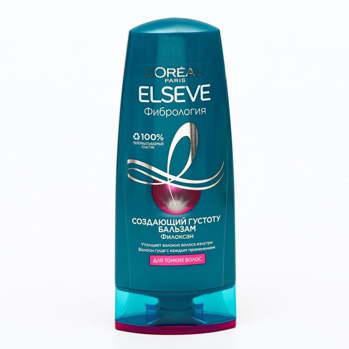 """Бальзам для волос L'Oreal Elseve """"Фибрология"""", для густоты волос, 200 мл"""
