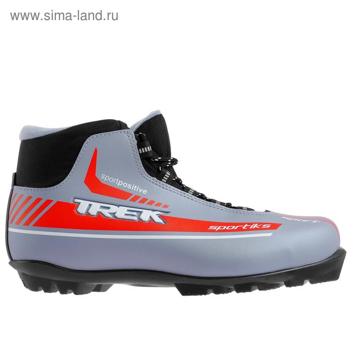Ботинки лыжные TREK Sportiks NNN ИК (серый металлик, лого красный) (р.44)