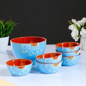 """Набор салатников """"Лето"""", 7 предметов: чаша 1,14 л, 6 мисок 240 мл, цвет голубой"""