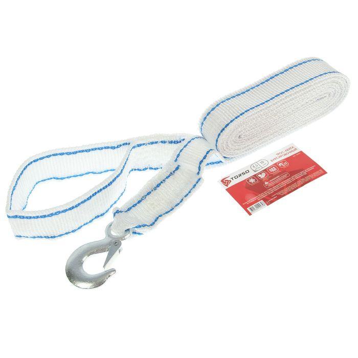 Cable, ribbon, tow TORSO Standart, 10 t, 4.5 m, 1 hook, 1 loop