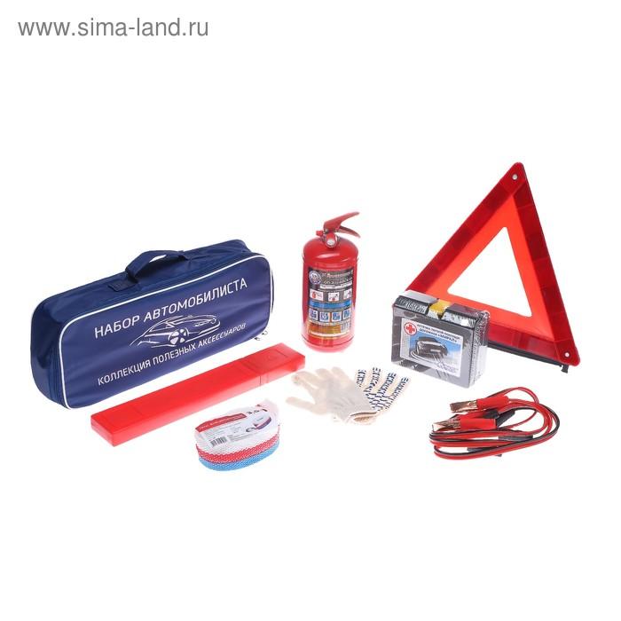 """Набор автомобилиста """"Стандарт"""", 7 предметов с проводами пусковыми"""