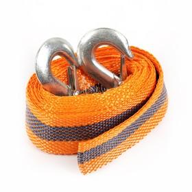 Cable, ribbon, tow TORSO standard, 2.5 t, 4.5 m, 2 hook, mix