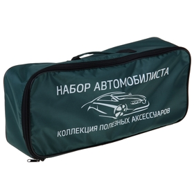 Premium motorist's set, 5 items, first-aid kit by order of the Ministry of Health.
