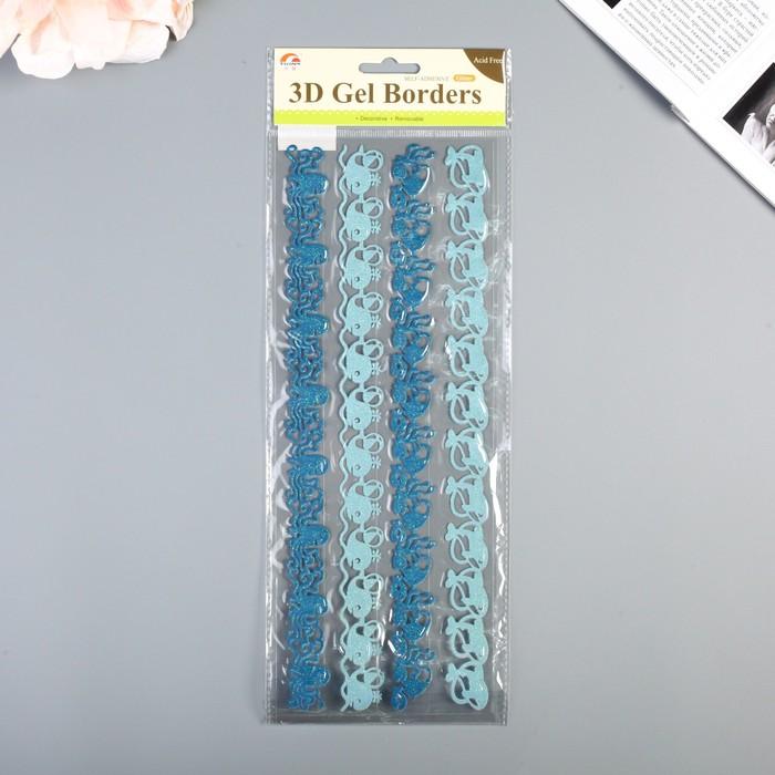 """Sticker tape for decoration """"Sea"""""""