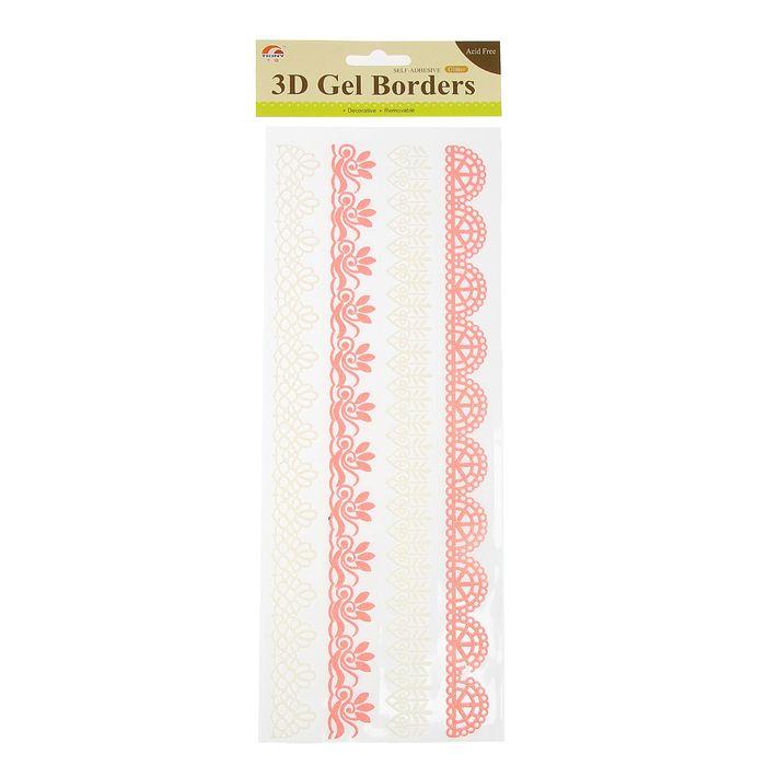 "Sticker tapes, for registration of ""Patterned"""