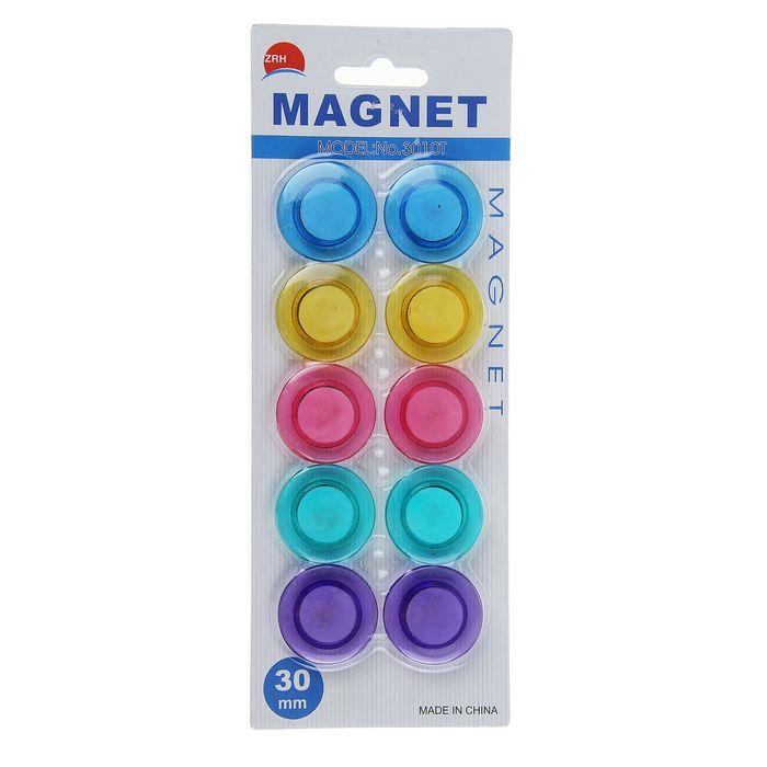 Набор магнитов для доски 10 штук, d-3 см прозрачные на блистере МИКС