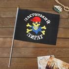 "Флаг пирата ""Настоящий пират"", 30 х 45 см + флагшток"