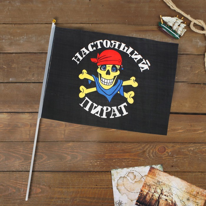 "The flag of the pirate, ""pirate"", 30 x 45 cm + flagpole"