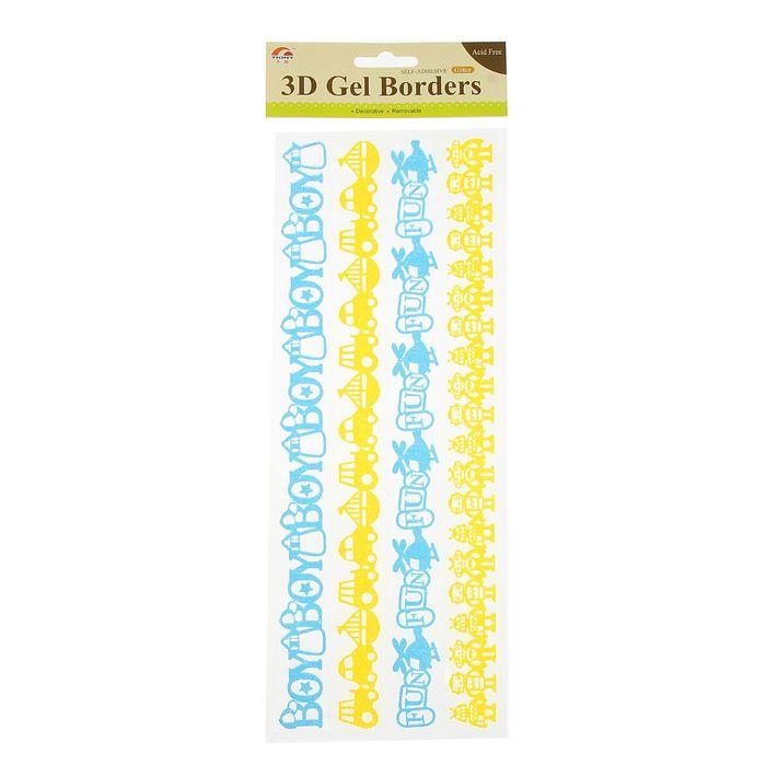"Sticker tapes, for registration of ""Children's"""