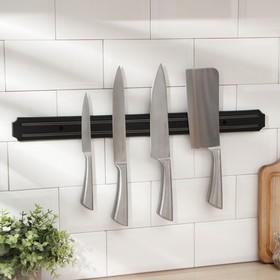Держатель магнитрный для ножей 55 см Ош