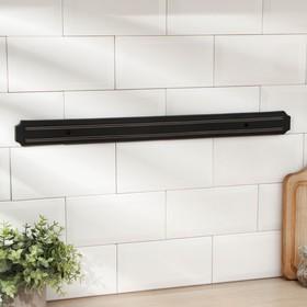 Holder for knives magnetic 55 cm